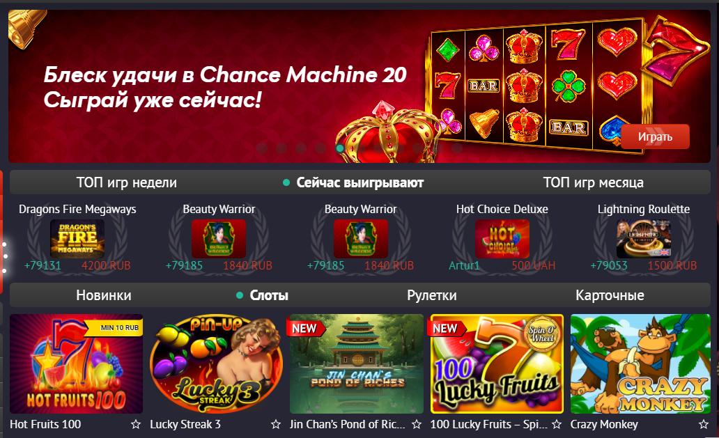 Отзывы про казино онлайн игровые автоматы казино европа без регистрации и бесплатно