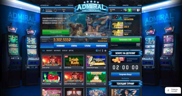 Мобильная версия казино orca