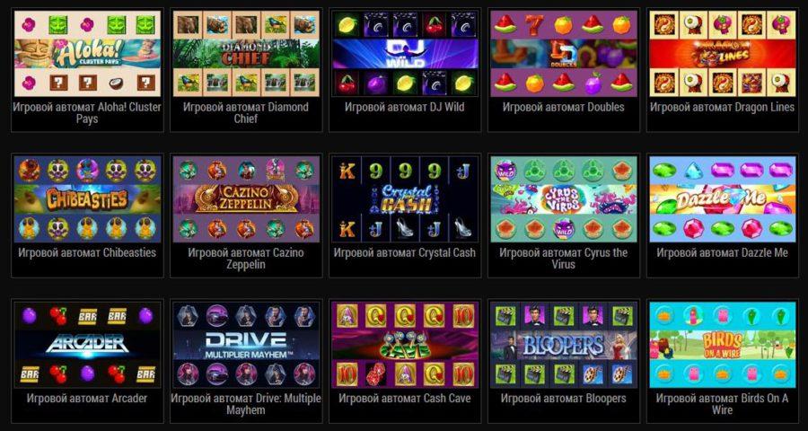 Скачать адмирал казино для андроид енвд торговля через игровые автоматы