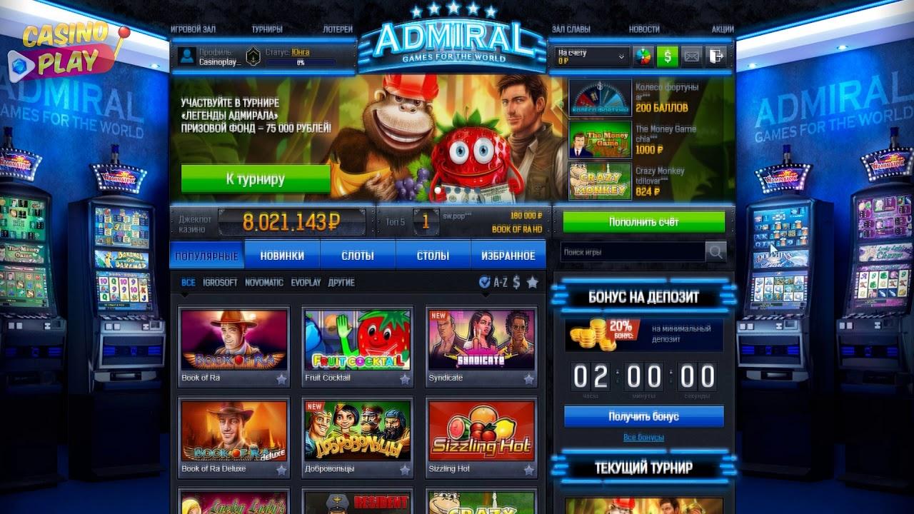 Рулетка видеочат онлайн бесплатно без регистрации зарубежные online live casino dealers
