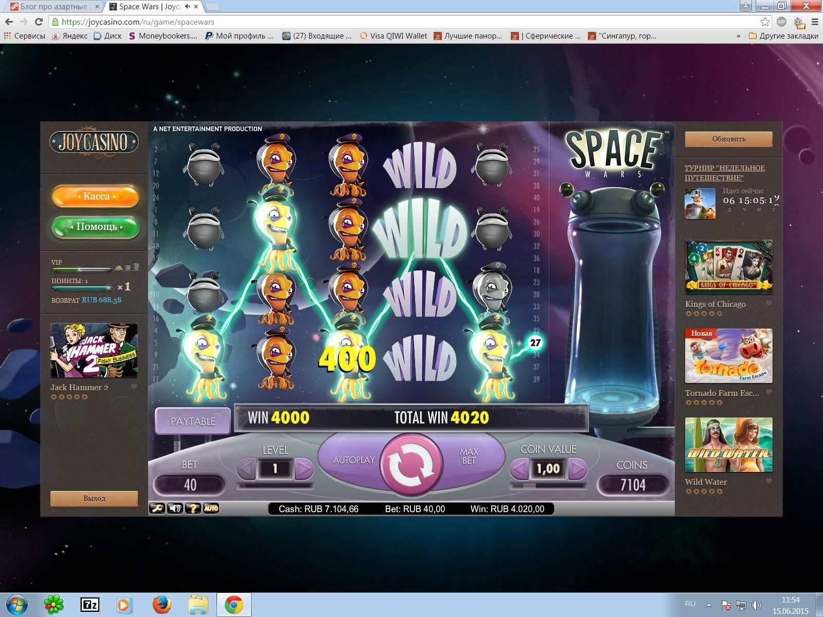 Игровые автоматы играть бесплатно без регистрации ggs казино