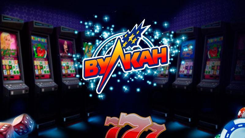 Яндекс игровые автоматы геминатор слоты игровой автомат для казино купить