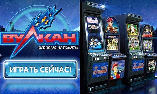 Игровые автоматы играть бесплатно онлайн 50 отдачи