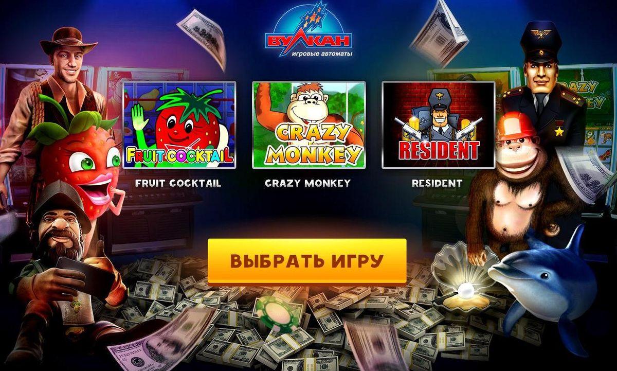 Промокод бездепозитный бонус в казино