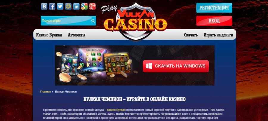 Какое лучше онлайн казино на деньги отзывы уроки онлайн в покер