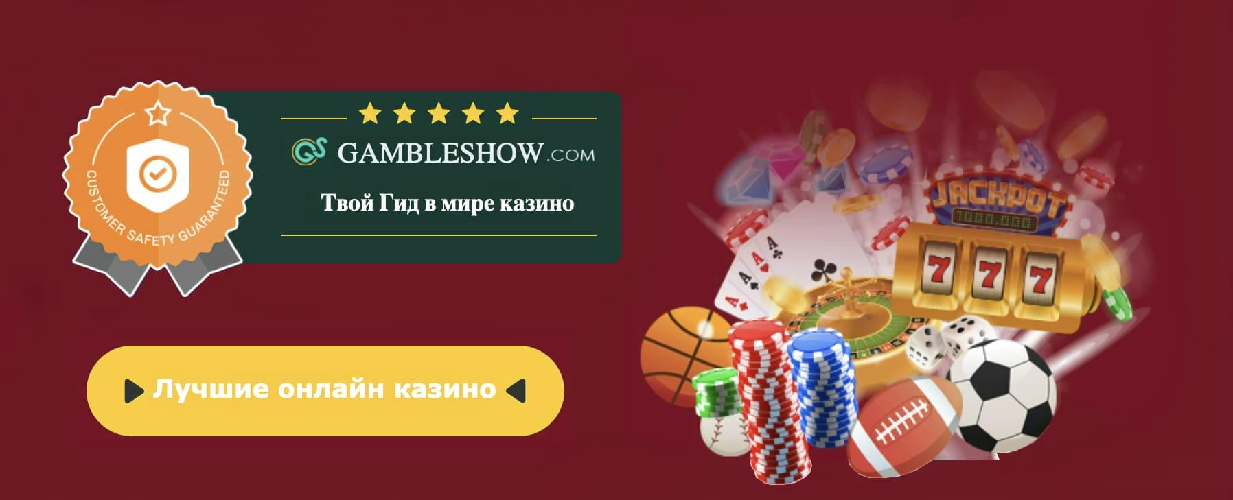 русскоязычные бездепозитные онлайн казино