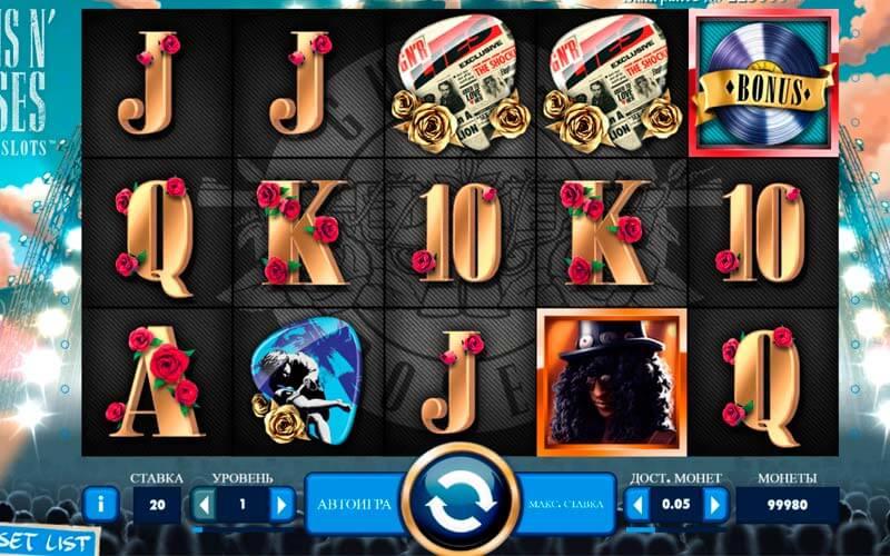 Игровые автоматы резидент скачать бесплатно и без регистрации играть в покер онлайн бесплатно турнир