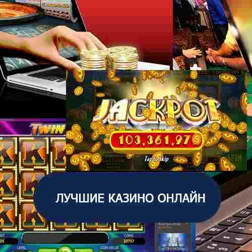 Игры онлайн казино елена сервис почтовых рассылок с игрой казино