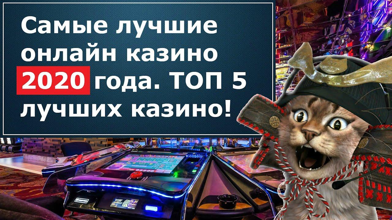 Играть в игровые автоматы бесплатно в бонусе три луны слотомания - игровые автоматы взломать
