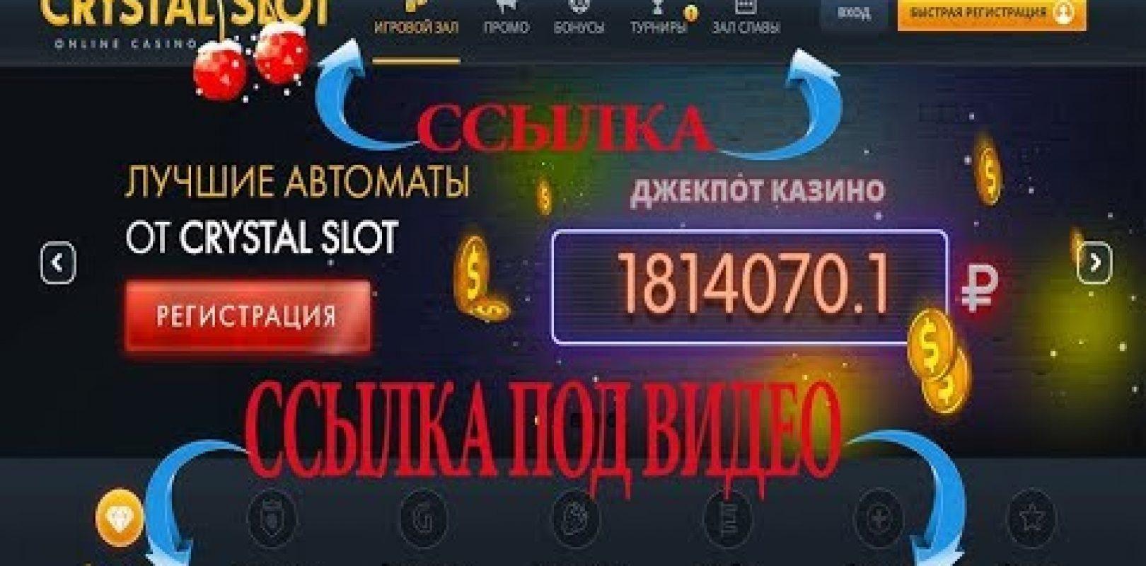 Игровые автоматы novomatic онлайн