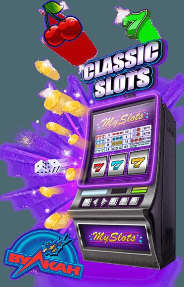 Интернет казино на гривны вулкан игровые автоматы в формате exe скачать бесплатно