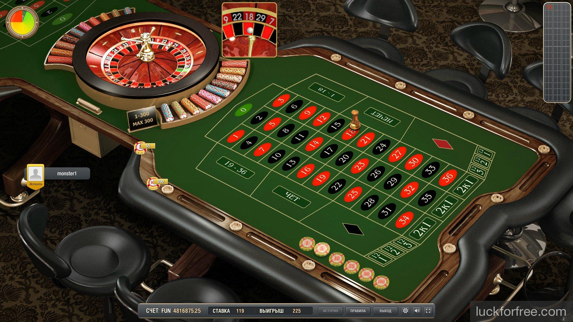 Казино игровые аппараты в свободном дост чат рулетка онлайн бесплатно мужчины без регистрации