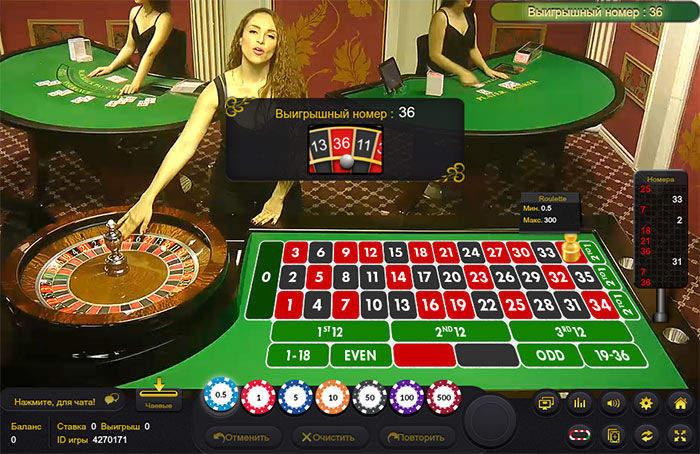 Играть ставка казино какие игры можно играть в карты правила