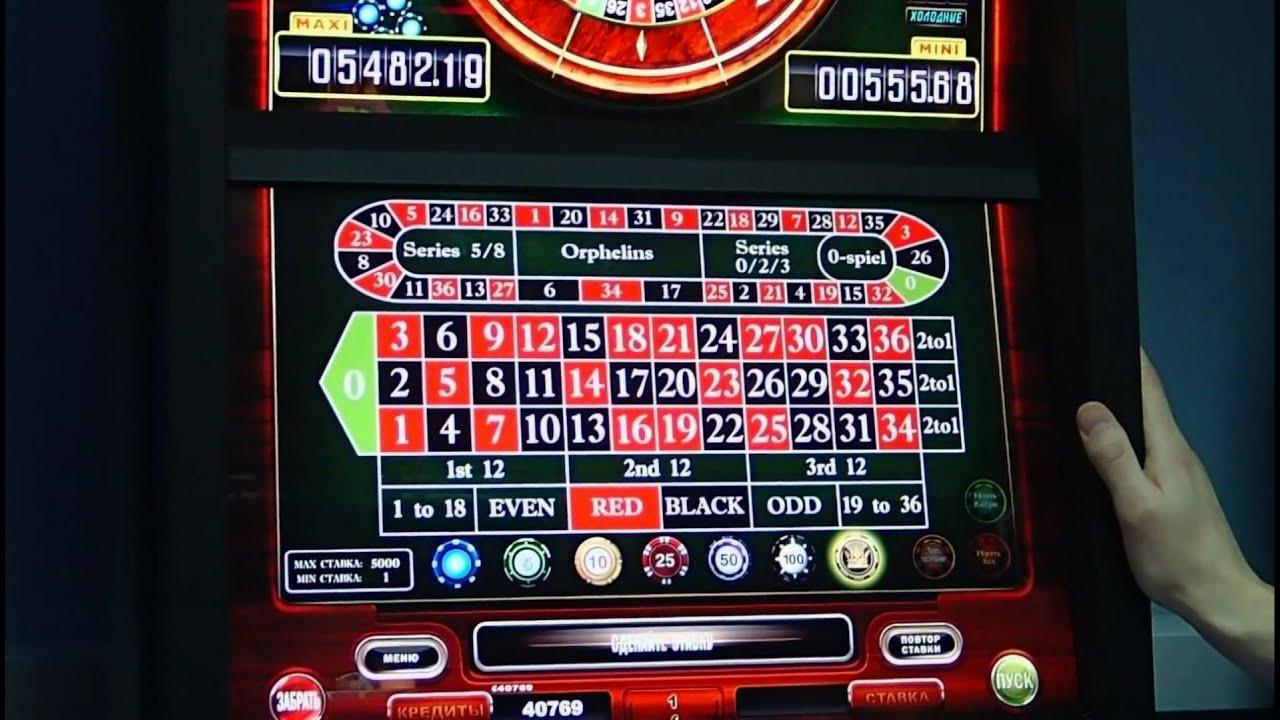 10 копеечные игровые автоматы покер онлайн с реальными игроками бесплатно
