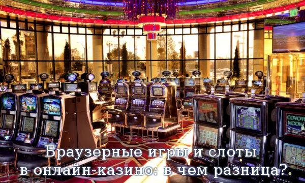 Куплю игровые автоматы, ромашка, столби казино деньги два ствола