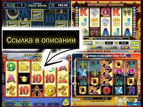 Gta 5 online казино