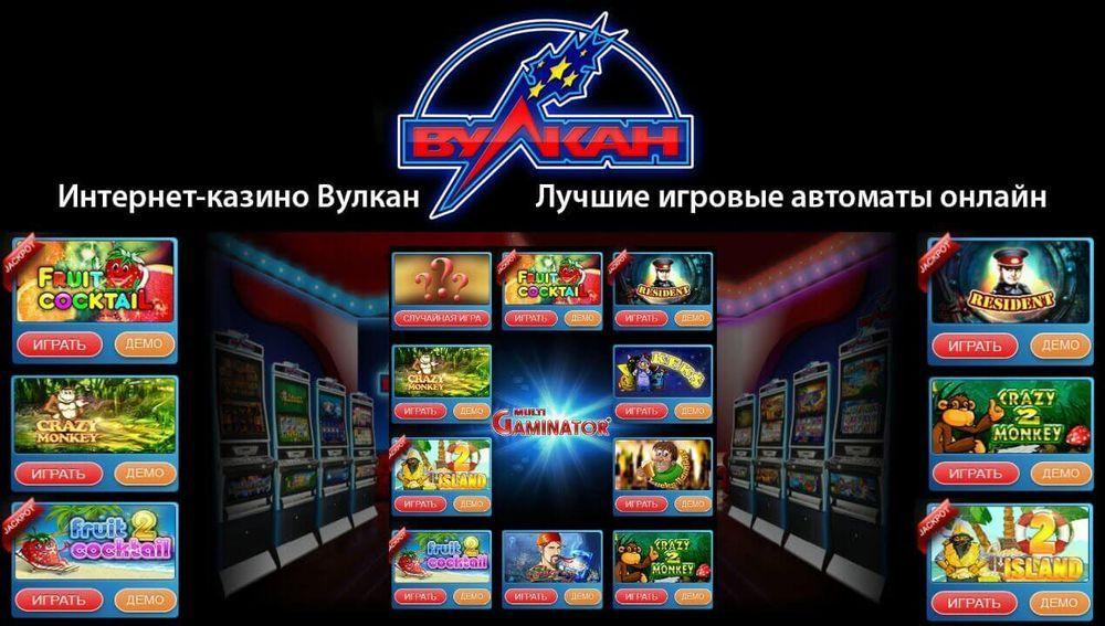 Как быстро разбогатеть на онлайн казино